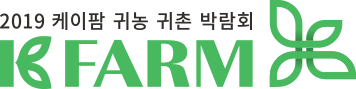 케이팜 Mobile Retina Logo